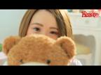 「りか 超絶激カワ美少女♪」10/28(土) 22:48 | りか 超絶激カワ美少女の写メ・風俗動画