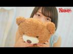 「こんにちは!」10/28(土) 22:51 | 莉子 当店NO.1アイドルの写メ・風俗動画