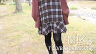 「みくちゃん」12/04(12/04) 20:00 | みく☆百花繚乱☆の写メ・風俗動画