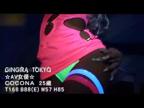 「AV女優『COCONA』引退後初絡み!体験動画」01/10(火) 17:00   COCONAの写メ・風俗動画