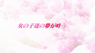 「イオリです♡」01/13(金) 01:07 | 野村いおりの写メ・風俗動画