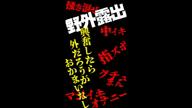 「愛琉 M痴〔20歳〕     変態さ加減が・・・」01/16(土) 19:12 | 愛琉 M痴の写メ・風俗動画