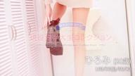 「お客様に気持ちよく安心して遊んでいただく取り組み」01/17(01/17) 00:30   ひろみの写メ・風俗動画