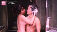 「ディープなプレイまで自由自在のハイブリット性感エステ」01/18(月) 03:26 | つむぎの写メ・風俗動画