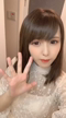 「激カワ【みるく】ちゃんに注目!!」01/18(01/18) 15:07 | みるくの写メ・風俗動画