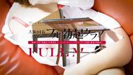 みつき 難波風俗の最新写メ日記
