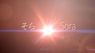 「そら〔31歳〕☆★最高峰のエロお姉様★☆」01/22(01/22) 10:03   そらの写メ・風俗動画