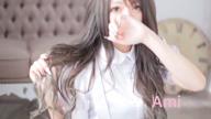 「カワイイの代名詞!!!「あみ」ちゃん!」01/22(金) 12:29 | 美月あみの写メ・風俗動画