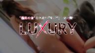 「最強スーパーモデル美女!」01/22(金) 20:40 | 『みらい』最強スーパーモデル美女の写メ・風俗動画