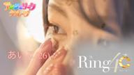 「◆今世紀最大クラスのキレカワ美女◆」01/24(01/24) 00:07 | あいこの写メ・風俗動画