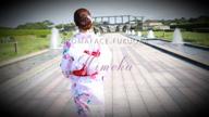 「佐々木ひめか FACEのアイドル」01/24(日) 09:00 | 佐々木ひめか FACEのアイドルの写メ・風俗動画
