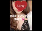 「紹介動画 なな」01/26(火) 13:53   ななの写メ・風俗動画