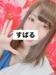 「超美形!正真正銘の極嬢♪【Subaru】スバルちゃん♪」02/07(日) 09:36 | Subaru スバルの写メ・風俗動画