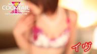 「イヴ イメージ動画」11/02(木) 09:55 | イヴの写メ・風俗動画