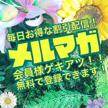 「明日28日はビッグイベント!!瀑安&サマービキニ!!」02/27(土) 13:12 | 山本の写メ・風俗動画