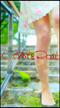 「清楚な甘えた系♪」02/28(日) 09:29 | ちはるの写メ・風俗動画