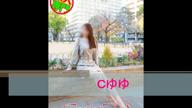 「エッチな色気にドキッ!!」02/28(日) 09:36 | ゆゆの写メ・風俗動画
