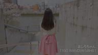 「清純で可憐な女の子!」02/28(日) 09:40 | ましろの写メ・風俗動画