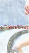 「スレンダーBodyにまさかのEカップ!!」02/28(日) 09:45 | さきの写メ・風俗動画
