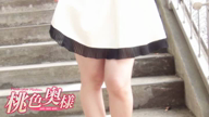 「お昼のイベント大好評」11/03(金) 14:14 | ちはるの写メ・風俗動画