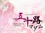 「★スレンダー美人マダム☆」03/24(水) 15:36 | 愛内美空の写メ・風俗動画