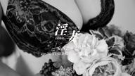 「驚異のリピート率!!「安西えりこ」さん」03/30(03/30) 21:30   安西えりこの写メ・風俗動画
