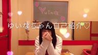 「ミニミニロリ爆発★ 【ゆいなちゃん】」04/04(04/04) 08:21   ゆいなの写メ・風俗動画