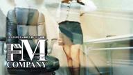 「★業界未経験清楚系【アユミ】ちゃん★」04/05(月) 12:08 | アユミの写メ