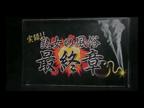 「ばばぁ!たのむよぉ~!」01/25(水) 09:46 | 由美の写メ・風俗動画