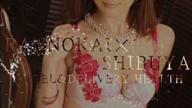 「超刺激的!!潮吹き美人お姉様」04/12(月) 12:22 | 梨々花(りりか)の写メ・風俗動画