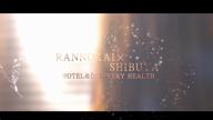 「明るくエロティック美人お姉様」04/12(月) 12:24 | うみの写メ・風俗動画