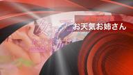 「妄想大好きギャル」04/15(木) 01:38 | 朝倉真希の写メ・風俗動画