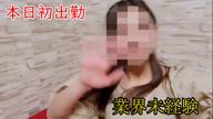 「【動画】」04/17(土) 18:00 | ☆なこ(19)☆の写メ・風俗動画