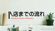 「体験入店【10万円】保証!」04/18(04/18) 12:18 | 恋する人妻の写メ・風俗動画