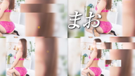 「ポイント会員募集中!」04/18(04/18) 14:07 | 恋する人妻の写メ・風俗動画