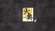 「美人系若奥様(せらさん♪)」04/18(日) 21:19 | せ らの写メ・風俗動画