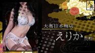 「魅惑のEカップ【えりか奥様】」04/19(月) 18:43 | えりかの写メ・風俗動画