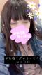 「休暇を愛羅と共に(笑)」04/20(火) 11:50 | 愛羅-あいらの写メ・風俗動画