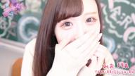 みお|渋谷風俗の最新写メ日記