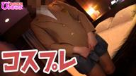 「プレイ動画解禁♪」04/21(水) 12:04 | みこ※19歳完全業界未経験の写メ・風俗動画