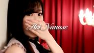 「色白美肌のEカップ美人♡」04/22(04/22) 21:15 | 七瀬あおいの写メ・風俗動画