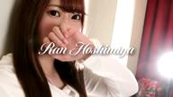「白石麻衣激似美少女♡」04/22(04/22) 23:15 | 星宮らんの写メ・風俗動画