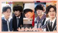 「無題」04/26(月) 12:49   みなみゅの写メ
