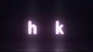 「しるく」05/05(水) 01:11 | しるく(極上無垢)の写メ・風俗動画