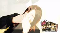 「お尻で感じる変態ドスケベ☆」05/05(水) 01:22 | ナギサの写メ・風俗動画