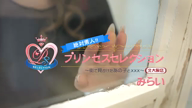 「突如現れたMっ子Gカップ巨乳【みらい】ちゃん♡」05/05(水) 11:58 | みらいの写メ・風俗動画