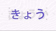 「きょうか」05/06(木) 00:24 | きょうか(癒しの神)の写メ・風俗動画