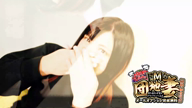 「お尻で感じる変態ドスケベ☆」05/06(木) 09:22 | ナギサの写メ・風俗動画