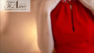 「及川きょうこ【ドMな変態美女♡】」05/06(木) 17:27 | 及川きょうこ【ドMな変態美女♡】の写メ・風俗動画