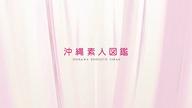 「アイミ」05/07(金) 00:00   アイミの写メ・風俗動画